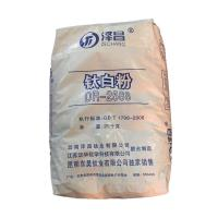 Buy cheap Chemical Raw Material Rutile Titanium Dioxide R2588 White Powder For Painting / Ink product