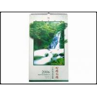 Buy cheap Wall Calendar Printing Service in Beijing( China) product