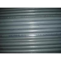 Stainless Steel Seamless Tubes/ Pipes for Electrical Project Usage