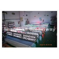 Buy cheap 800 W P 5 SMD2727 Taxi Top LED Display Waterproof High Brightness product