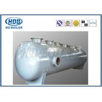 Buy cheap Non Pollution Gas Steam Drum For Power Station Boiler With ISO Certification product