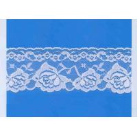 Buy cheap Trimming lace (# 652) from wholesalers