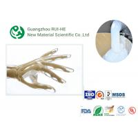 Buy cheap Arm Making Medical Grade Silicone Rubber Prostheses With ISO9001 Certificated product