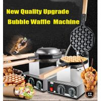 Quality Top Quality Electric 110V or 220v Egg Waffle Maker 1415 Power Bubble Waffle Machine for sale