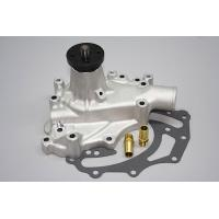 Buy cheap www.chinanimbus.com supply High quality diesel electric water pump OEM xbc diesel fire fighting pump from Wholesalers