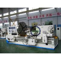 Buy cheap Heavy duty Metal Lathe Machine product