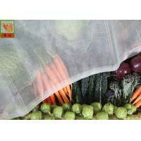 Buy cheap Vegetable Greenhouse Insect Net Agricultural Netting HDPE Materials White Color product