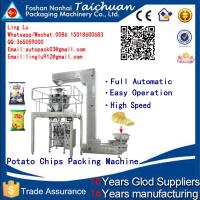 Buy cheap Full Automatic washing powder Vertical Packaging Machine for business daily necessifies product