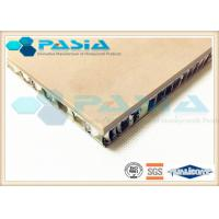 Buy cheap 1200 mm width and 1200 mm length Sandstone Honeycomb Panel with Customized Thickness product