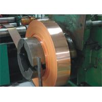 Buy cheap Shield Copper Foil For Rf Cable , Leaky Feeder Cable Copper Strip Test product