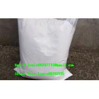 Buy cheap 5cakb48,5c-akb-48,5CAKB48,5C-AKB-48 ,Pharmaceutical Intermediate free samples from wholesalers