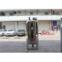 China Stainless Steel Food Grade RO Water Storage Tank Liquid Water Milk Buffer Beer Tank on sale