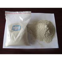 Buy cheap Activated clay for Lubricant Oil  Refining product