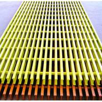 Buy cheap Pultruded Fiberglass Grating product