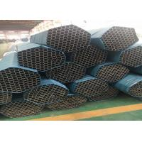 China Thin Thickness Stainless Steel Boiler Tubes / Heat Exchanger Bundle 6mm - 101.6mm on sale
