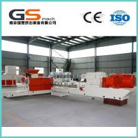 Buy cheap PVC Plastic Granules Two Stage Extruder Machine For Low Smoke Free Halogen Cable product