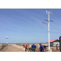 China Easy Installation 1kw Wind Turbine , Permanent Magnet Dc Motor Generator on sale