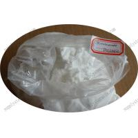 Buy cheap Injectable / Oral Raw Steroid Powders Testosterone Decanoate CAS 5721-91-5 product
