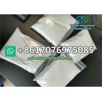 Buy cheap High Purity Nandrolone Steroid Powder , DECA Nandrolone Decanoate Bodybuilding 360-70-3 product