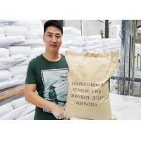 Buy cheap CAS 598-62-9 Industrial Grade Manganese Carbonate MnCo3 Amorphous Brown Powder product