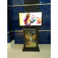 Buy cheap 42 Inch Dual-Side 3D Naked Eye Multi-Media Advertising Player product