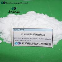 Buy cheap Pyridinium propyl sulfobetaine (PPS) 15471-17-7---China factory Wuhan Excellent from wholesalers