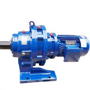 Buy cheap XB Series Cycloidal Pinwheel Reducer Horizontal Cast Iron Customized Colour product