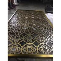Buy cheap Aluminum Carved Perforated Metal Screen Decorative Exterior Metal Wall Panel Room Partition product
