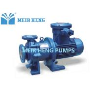 China Iron Lined Magnetic Drive Pump PFA Centrifugal Sealless For Nitric Acid on sale