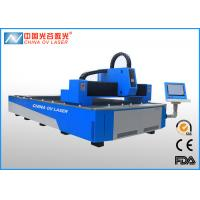 Buy cheap 10mm Stainless Steel Sheet Metal Laser Cutting Machine for Kitchenware Lamp Ads Industry product