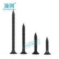 Buy cheap drywall screw philips bugle head fine thread black phosphated from Wholesalers