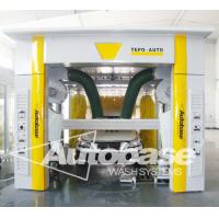 Buy cheap Tunnel car wash machine with best wash in China product