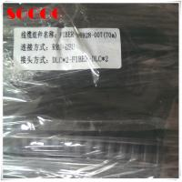 Buy cheap Huawei CPRI Fiber Cable P N 14130645 Parts DLC / UPC With Single Mode product