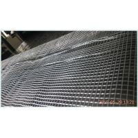 Buy cheap Enhancing slope stability Biaxial Geogrids/ Durable Geogrids/fiberglass geogrid product