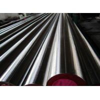 Buy cheap Stainless Round Steel product