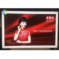 Buy cheap Front Loading Fabric Light Box Aluminum Profile Advertising Sign Snap Poster Frame product