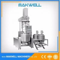 Buy cheap HIGH SHEAR DISPERSING EMULSIFIER product