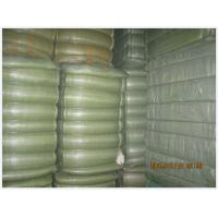 China PET Needle Punched Nonwoven Geotextile on sale