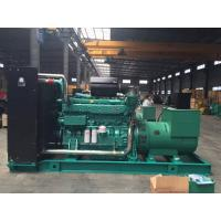Buy cheap Silent type 400kw Cummins diesel generator set factory direct sale product