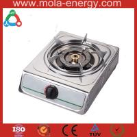 Buy cheap 2014 Hot Sale High Quality Biogas Burner product