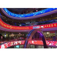 Buy cheap P5 Inside Curved Led Screen Arc Front Access Full Color Smd 3 In 1 product