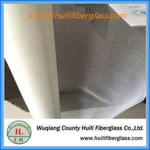 plain weave fiberglass window screen/ magnetic fly screen/Grey PVC Fiberglass Mosquito Net