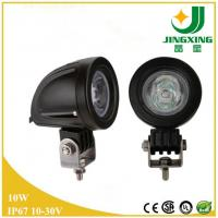 Buy cheap Cars parts foshan wholesale 2.7 inch 12v led work light 10w led offroad light for truck product
