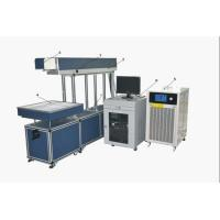 Buy cheap Dynamic CO2 Laser Marking Machine , Marking Size 600 * 600mm , 20000h life product