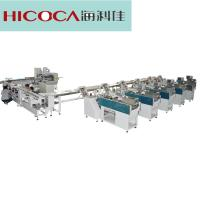 Buy cheap Horizontal Pillow Type Noodles Packing Machine For Weighting Outputting Filling product
