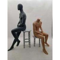 Buy cheap YAVIS full body stand female dolls dummy dress form mannequin torso adjustable mannequin poseable mannequin product