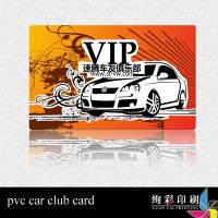 Buy cheap Eco Friendly Plastic Matte Printable PVC Business For Blank / Shop product