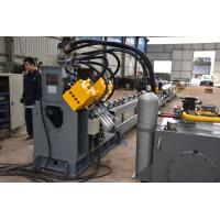 Buy cheap high speed CNC flat punching, shearing and marking line product
