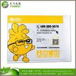 Buy cheap (FREE DESIGN) Custom logo White envelope mailing bag bubble envelope bubble mailer product