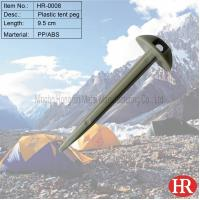 Buy cheap 9.5cm plastic tent pegs product